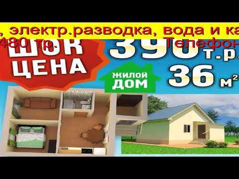 Дом В Аренду Тюмень Недорого 100 тр