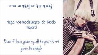 Gambar cover EXO - Promise (약속) (Korean Ver.) Color Coded Hangul/English/Romanized Lyrics