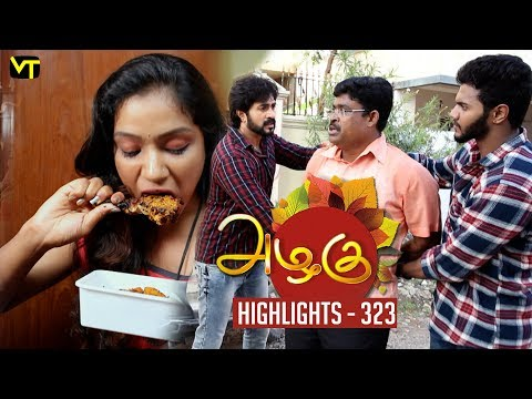 Azhagu Tamil Serial Episode 323 Highlights on Vision Time Tamil. Azhagu is the story of a soft & kind-hearted woman's bonding with her husband & children. Do watch out for this beautiful family entertainer starring Revathy as Azhagu, Sruthi raj as Sudha, Thalaivasal Vijay, Mithra Kurian, Lokesh Baskaran & several others. Stay tuned for more at: http://bit.ly/SubscribeVT  You can also find our shows at: http://bit.ly/YuppTVVisionTime  Cast: Revathy as Azhagu, Sruthi raj as Sudha, Thalaivasal Vijay, Mithra Kurian, Lokesh Baskaran & several others  For more updates,  Subscribe us on:  https://www.youtube.com/user/VisionTimeTamizh Like Us on:  https://www.facebook.com/visiontimeindia