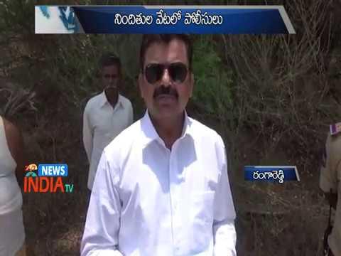 Minor Girl Gang Rape RR Nagar Rangareddy - INDIA TV Telugu