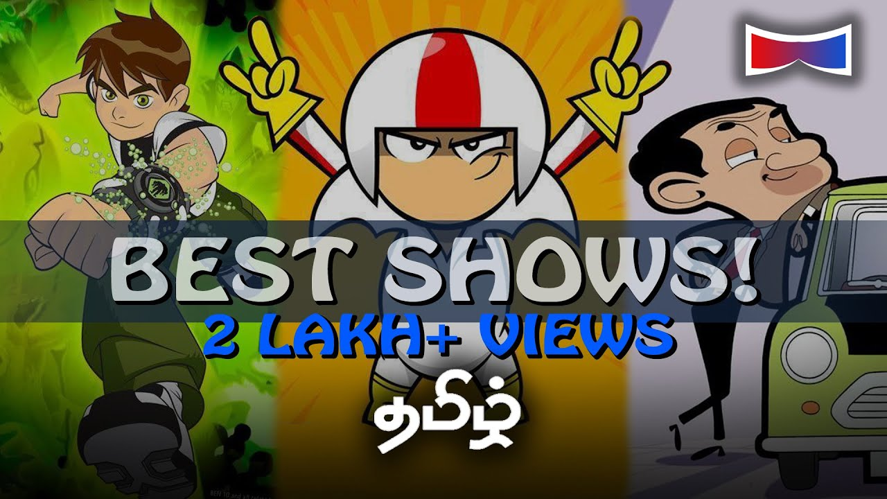 22 Best Cartoon Shows Of All Time Tamil Overwatched Youtube