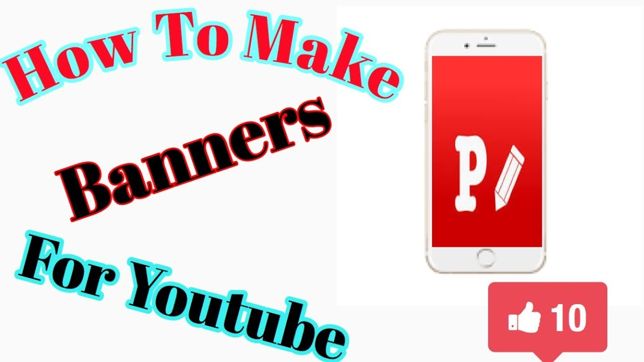 how to make a youtube banner on iphone