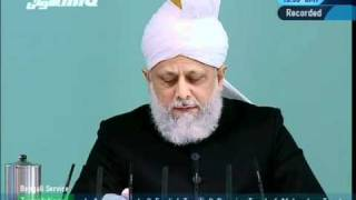 (Russian) Friday Sermon 21st January 2011 - Islam Ahmadiyya