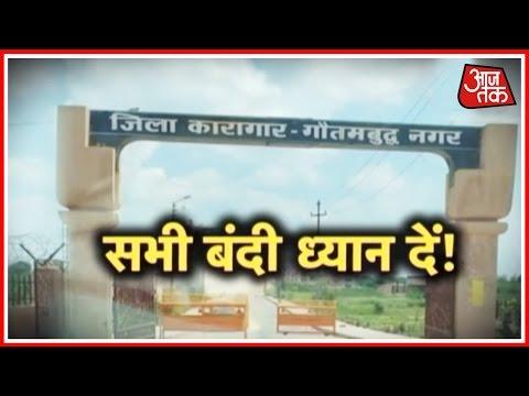 Vardaat: Sting Shows 'Torture, Brutality' in Gr Noida Jail