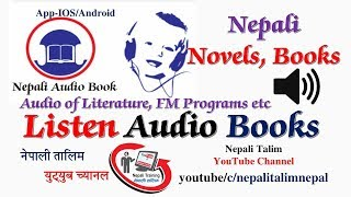 Listen Popular Nepali Audio Books and Novels on Your Mobile Phone –Application Review in Nepali