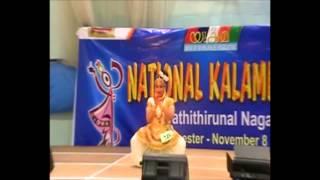 Mira Mohiniyattam Kalamela 2014