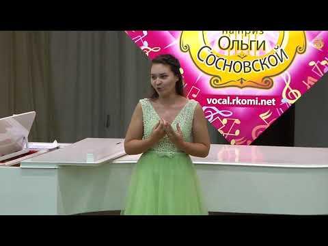 Полякова Кристина, 14 лет, Республика Хакасия, г  Абакан, МБУДО «ДМШ №1 им  А А  Кенеля»