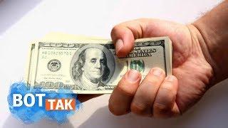 Лукашенко 'соскакивает' с обещаний о зарплате в $ 500