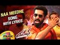 Yaman Movie Songs | Naa Meede Song With Lyrics | Vijay Antony | Jeeva Shankar | Latest Telugu Movie