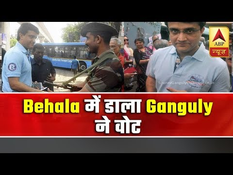 Sourav Ganguly Casts His Vote In West Bengal's Behala | ABP News