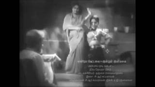 TAMIL OLD--Anbaai odi vaada(vMv)--DHARMA DEVATHA 1952