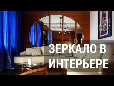 На какой высоте вешать бра над кроватью, в коридоре, для