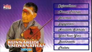 CARNATIC INSTRUMENTAL | KUNNAKUDI VAIDYANATHAN | VIOLIN | JUKEBOX
