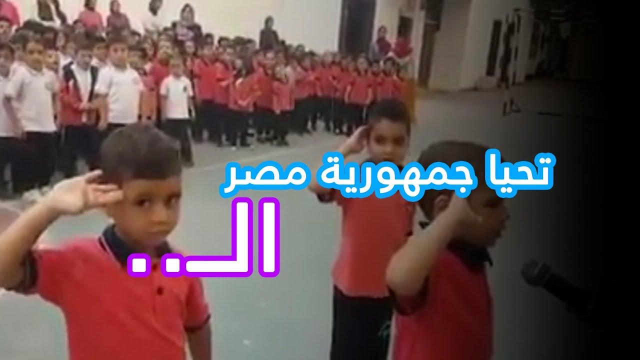مصر الحرامية ! الأطفال أحباب الله | خمسة بالحب