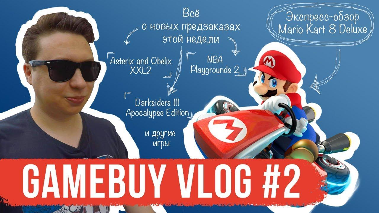 obzor kart Экспресс обзор на Mario Kart 8 Deluxe | GAMEBUY VLOG #2   YouTube obzor kart
