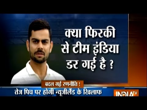 Cricket Ki Baat: No Spinner Tracks for India vs New Zealand Test Series