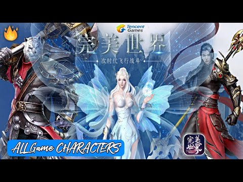 Perfect World Mobile MMORPG (All Game Characters) Android / IOs