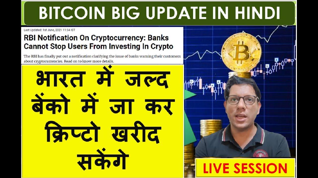 bitcoin q a