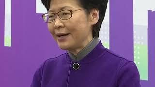 林郑对何君尧表示慰问 强调暴力行为不是追求自由民主