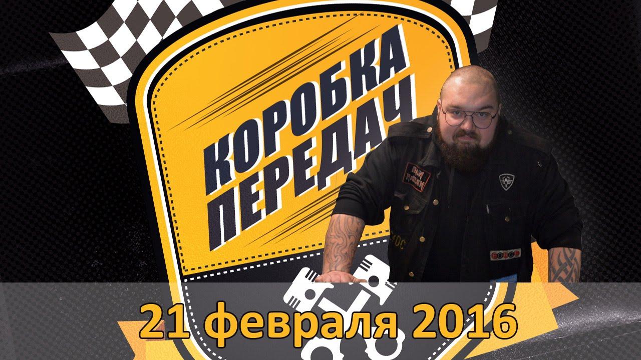 Объявление о продаже запчасти газель б/у и новые в краснодарском крае на avito.