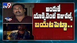 రాజ్ తరుణ్ బెదిరింపులపై సంచలన విషయాలు బయట పెట్టిన కార్తీక్ - TV9 Exclusive - TV9