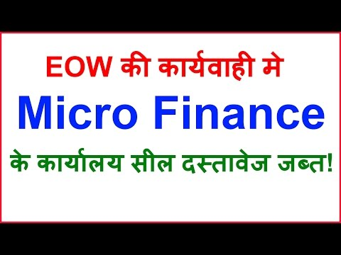 MLM News: Micro finance offices sealed by eow and documents seized