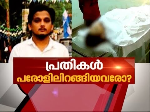 Chennithala alleges 19 murder convicts get parole before Shuhaib's murder   News Hour 16 Feb 2018 streaming vf