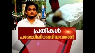 Chennithala alleges 19 murder convicts get parole before Shuhaib's murder | News Hour 16 Feb 2018