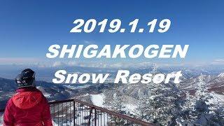 2019 志賀高原・東館山~ブナ平