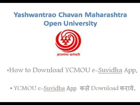 How to Download E-suvidha App/YCMOU App/ App for android Phone