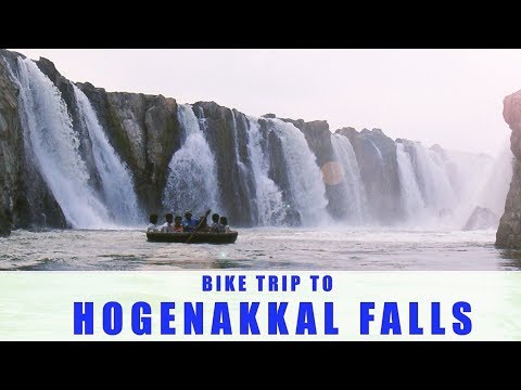 ONE DAY BIKE TRIP FROM BANGALORE TO HOGENAKKAL FALLS - Chalo Ghoome