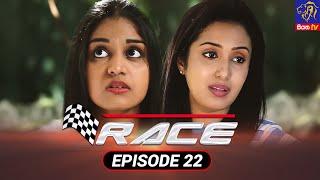 Race - රේස්   Episode 22   31 - 08 - 2021   Siyatha TV Thumbnail