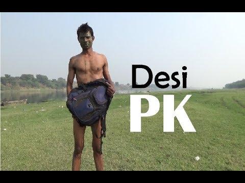 Desi PK | A funny short film | part1