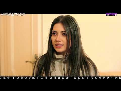 Էլենի օրագիրը 2/Eleni Oragir 2 - Սերիա 126