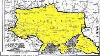Украина карты и деньги 1918 года КУБАНЬ НАШ