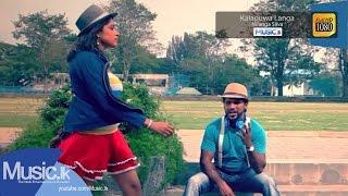 Video | Kalapuwa Langa Nilanga Silva www.Music.lk | Kalapuwa Langa Nilanga Silva www.Music.lk