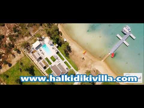 Private Beach Villa Greece - Secret Island