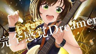 【LIVE MV】完全感覚Dreamer / ONE OK ROCK - かしこまり【VTuBandFest】