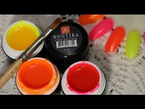 Дизайн ногтей: Лето неонового цвета / Summer neon colors.