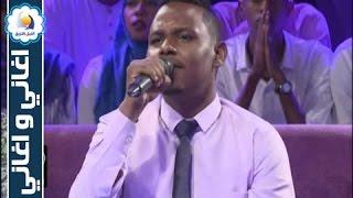 احمد بركات الزين - اعطف علي ياريم - أغاني وأغاني رمضان 2016