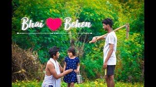 Bhai Behan Ka Pyaar In Poor Class Family    Raksha Bandhan Special    Jody Sym    Heart Touching.