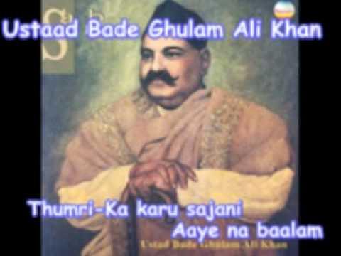 Ustaad Bade Ghulam Ali Khan -Thumri -Ka karu sajani aaye na baalam.