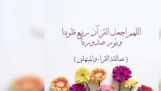 الشيخ عبده عبد الراضى ۞ الأحزاب والقمر والفاتحة وأول البقرة و آخرها ۞
