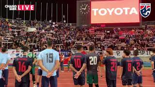 ขอบคุณ #ช้างศึกเบอร์12 ที่ #เชียร์ไม่เลิก ตลอด 90 นาที  | 2022 FIFA World Cup Qualification