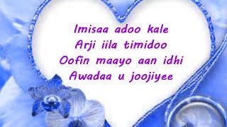 Arji Fuaad Cumar (Lyrics)