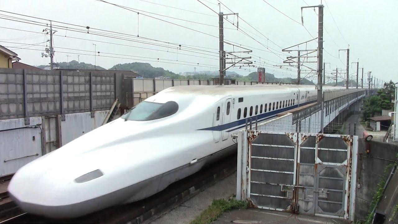 山陽新幹線】JR西日本 新幹線N70...