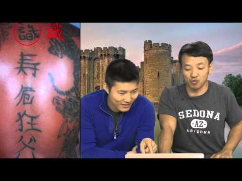 19 Epic Chinese Tattoo Fails