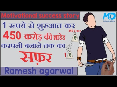 world best story in hindi