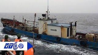 Video Đuổi tàu cá Trung Quốc xâm phạm vùng biển Việt Nam | VTC download MP3, 3GP, MP4, WEBM, AVI, FLV Oktober 2018