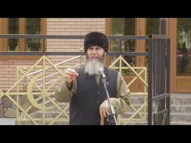 В поселке Красная Турбина города Грозный состоялась открытие новой мечети